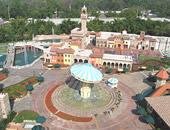 Xocomil & Xetalul Amusement Parks